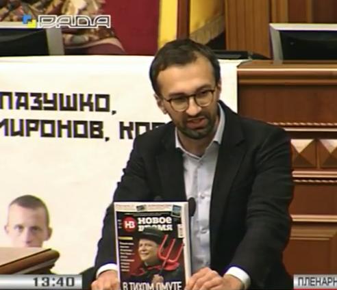 """Лещенко вимагає від Ляшка правди про його палаци та броньований """"Кадилак""""  - фото 1"""