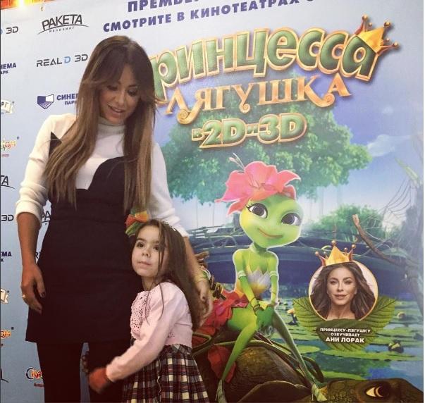 Ані Лорак перетворилася на принцесу-лягушку - фото 1