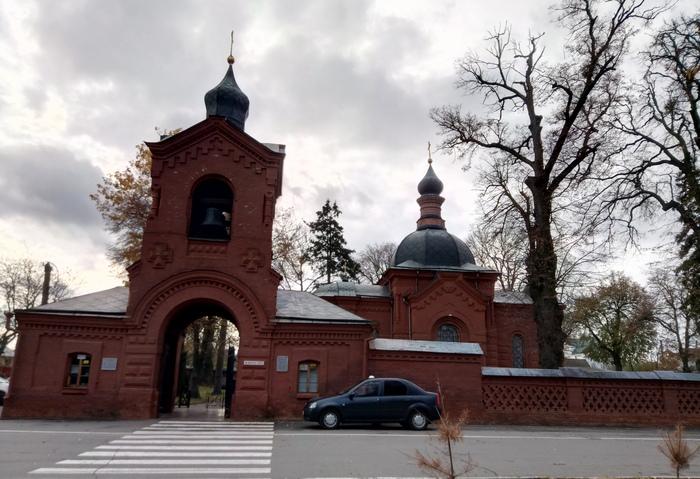 Музей Пирогова - фото 3