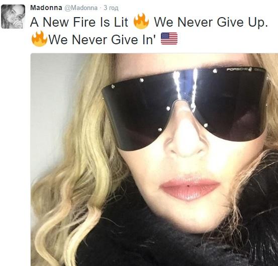 Як американські зірки відреагували на перемогу Трампа - фото 1