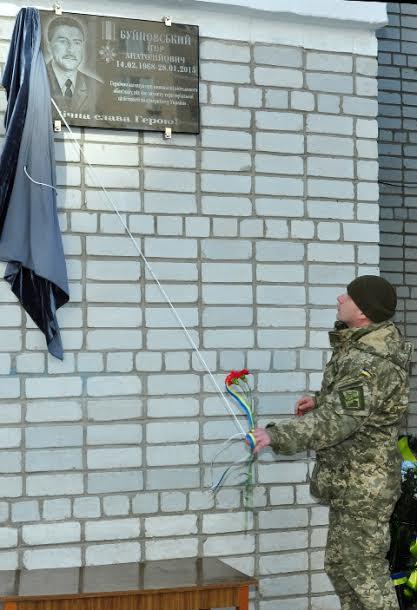 На Миколаївщині відкрили меморіальну дошку загиблому в АТО атомнику