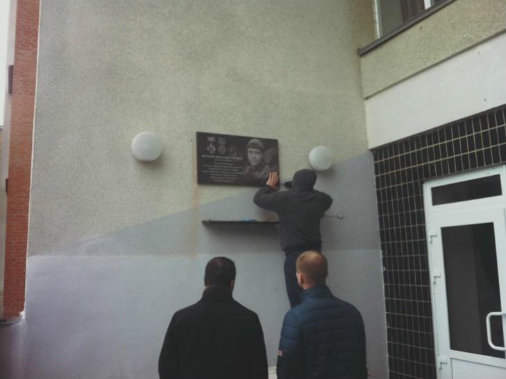 У Полтаві відновили меморіальні дошки загиблим Героям АТО - фото 1