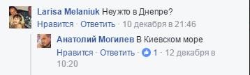 Екс-керівник МВС часів Януковича Могильов засвітився на рибалці на Київському морі - фото 2