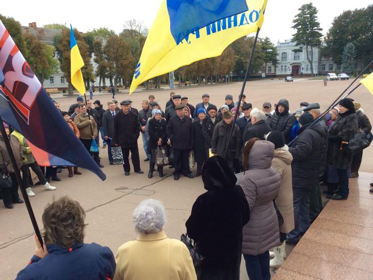 """У Хмельницькому мітингували """"проти зубожіння"""" - фото 1"""
