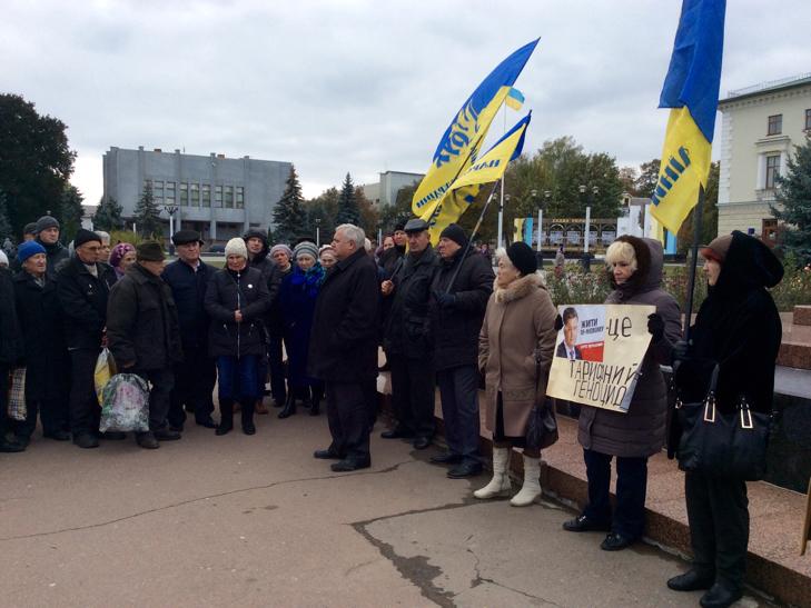"""У Хмельницькому мітингували """"проти зубожіння"""" - фото 2"""