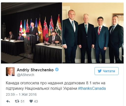 Канада підтримає Нацполіцію України $8 млн - фото 1