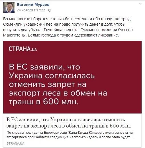 Агенти Путіна: хто розхитує ситуацію в Україні - фото 3
