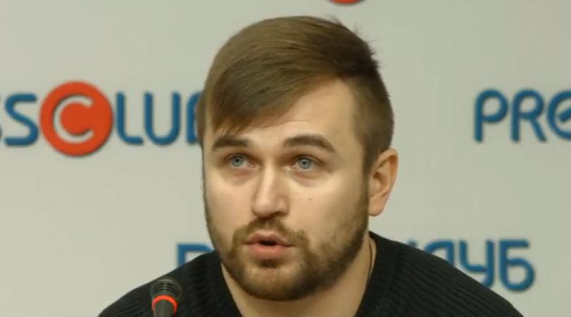 "Савченко показала ""руки"" своєї ""Руни"" - фото 1"