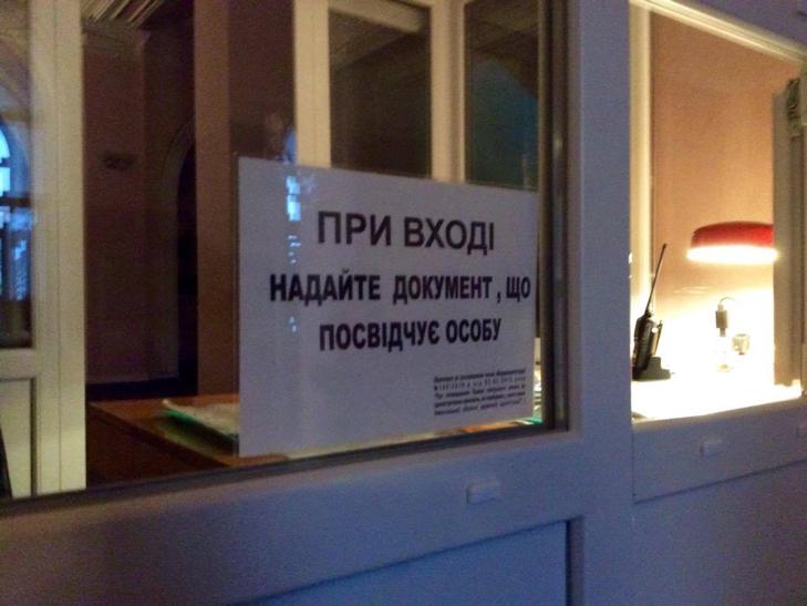 """Хмельницька обласна влада """"відкрилася"""" для краян турнікетами - фото 3"""