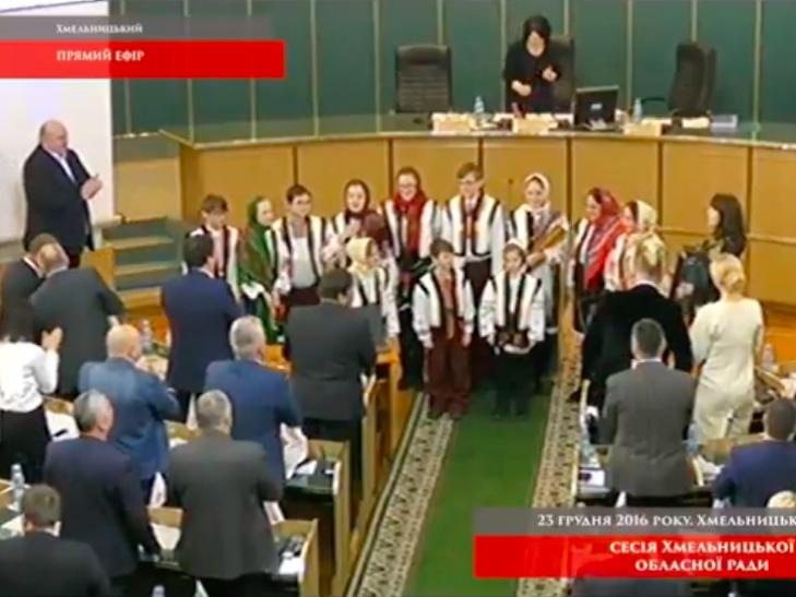 Депутати Хмельницької облради танцюють в сесійній залі - фото 2
