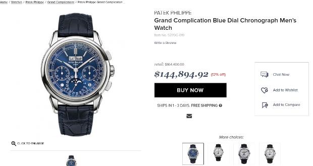 Скільки приблизно коштує колекція годинників мера Харкова Кернеса - фото 8