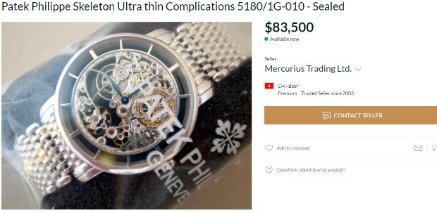 Скільки приблизно коштує колекція годинників мера Харкова Кернеса - фото 1
