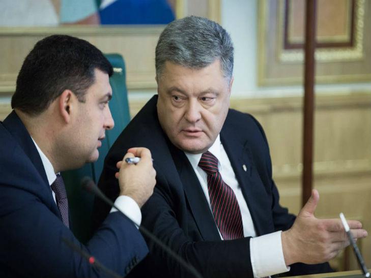 Яким буде бюджет Полтавщини наступного року - фото 1
