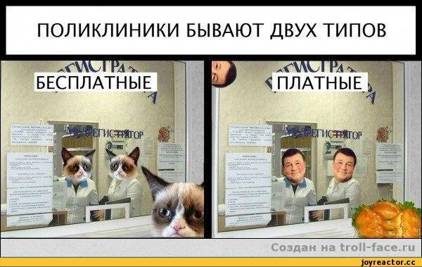 В поликлинике смешные картинки, открытки детей открытка
