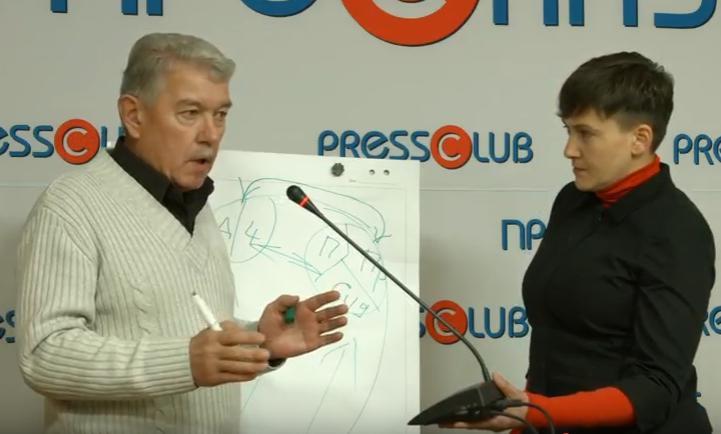 """Савченко презентувала свою """"Руну"""" у """"візитівці Яроша"""" - фото 2"""