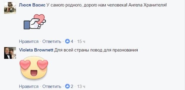 """""""С Днем Рождения, наш Великий Царь"""" - як ватники вітають Путіна з днем народження - фото 10"""
