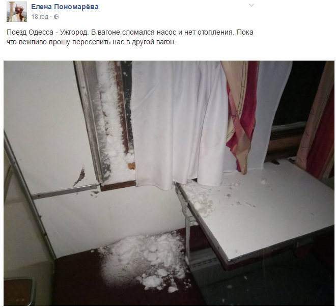 ВОдессе пассажиров посадили взасыпанный снегом вагон