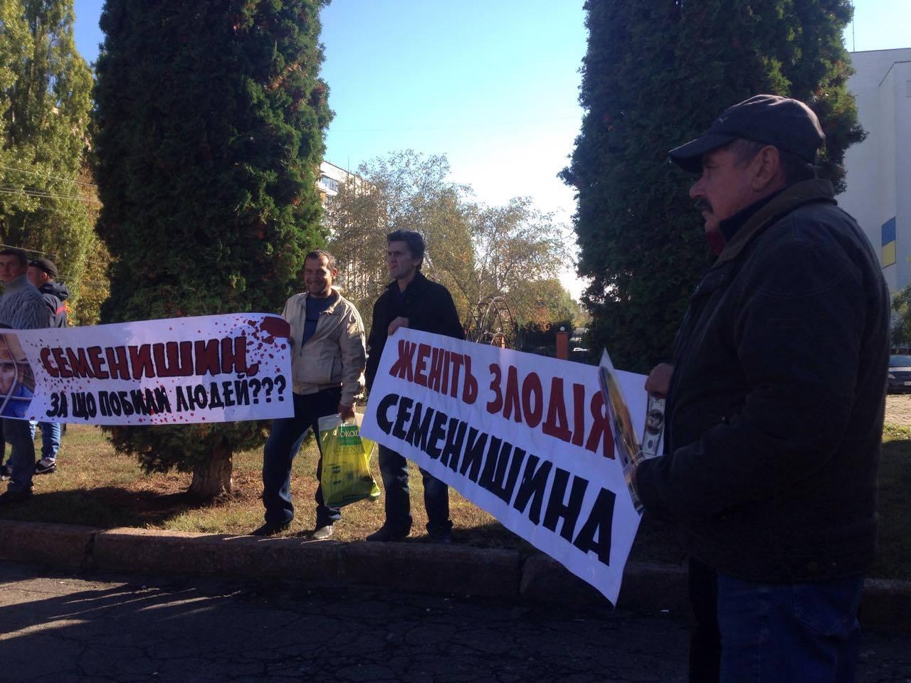 У Хмельницькому активісти від управлінням поліції вимагають звільнення Семенишина - фото 2