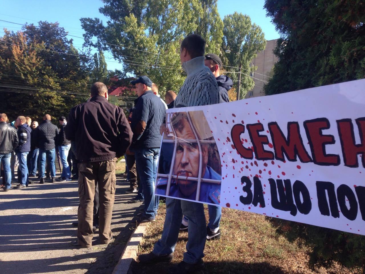 У Хмельницькому активісти від управлінням поліції вимагають звільнення Семенишина - фото 1