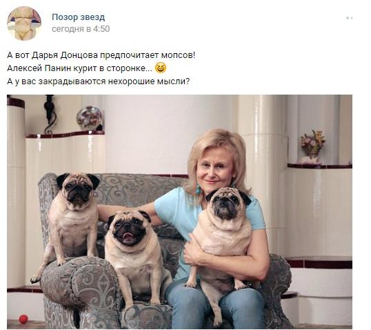 Панін та собака: соцмережі жорстоко тролять вподобання улюбленця Путіна - фото 10