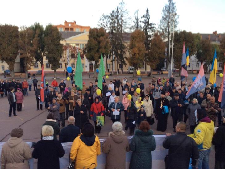 У Хмельницькому розпочалася протипутінська хода - фото 7