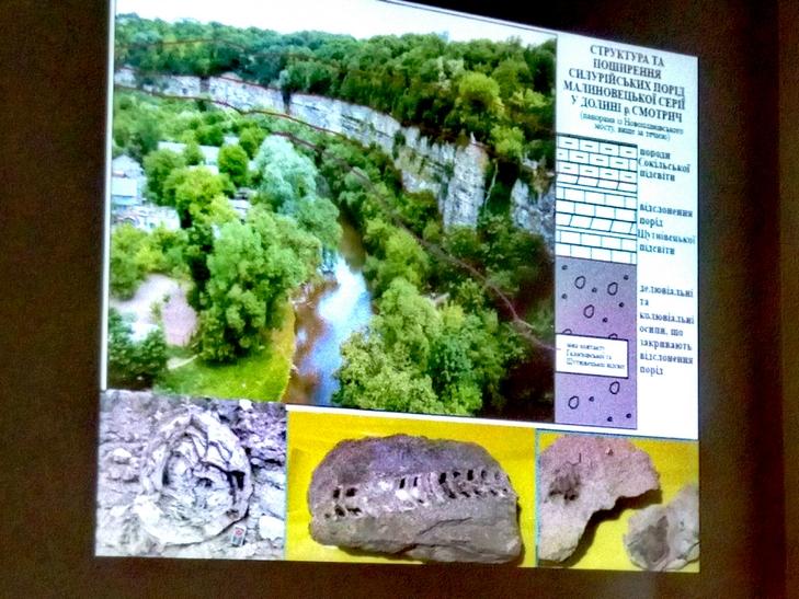 Вік порід, виявлених у Смотрицькому каньйоні, сягає 416 мільйонів років - фото 2