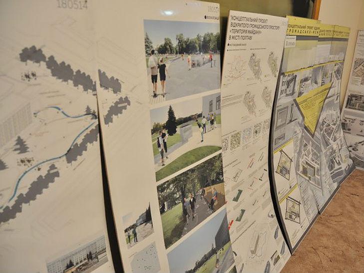 У Полтаві не вщухають суперечки щодо реконструкції головного майдану міста - фото 1
