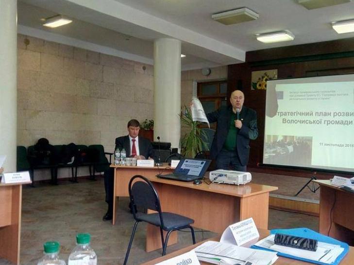 У Волочиську визначилися з стратегію розвитку - фото 3