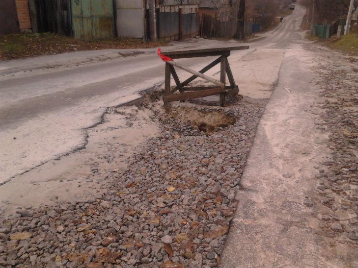 У Полтаві розпочали ремонт горезвісної вулиці - фото 2