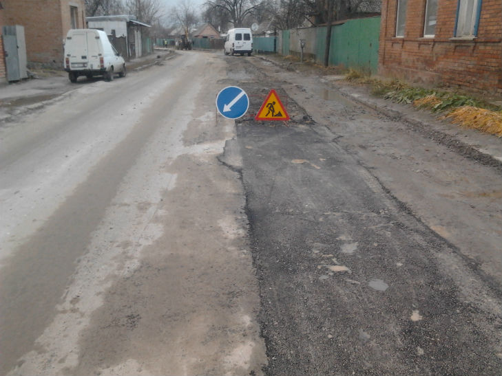 У Полтаві розпочали ремонт горезвісної вулиці - фото 5
