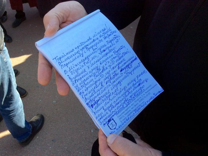 """У Хмельницькому створили """"Фронт боротьби з бідністю"""" - фото 3"""
