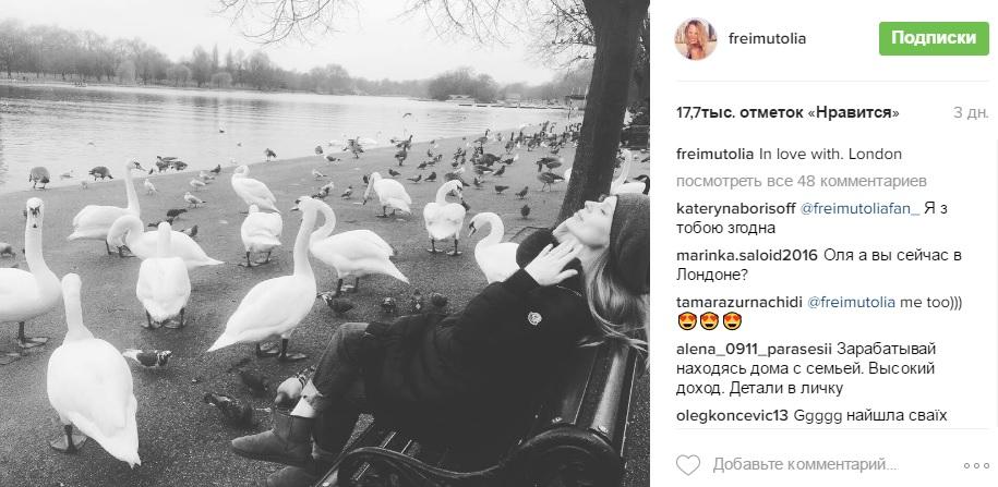 Фреймут з родиною поїхала до колишнього у Лондон - фото 2