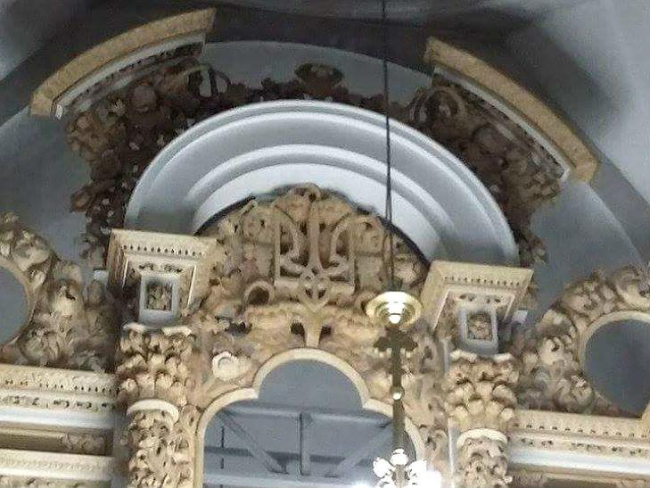 У Полтаві увінчали тризубом новий іконостас Свято-Успенського Собору - фото 2