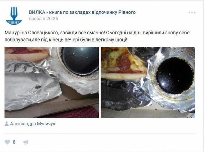 У рівненських ресторанах подають страви з комахами (ФОТО) - фото 1