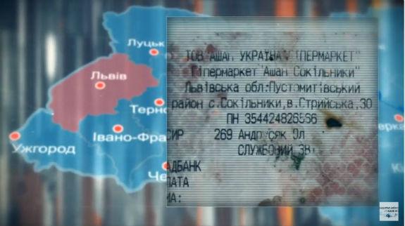 Смердюча катастрофа: На Київщину завезли 500 тонн львівського сміття - фото 1