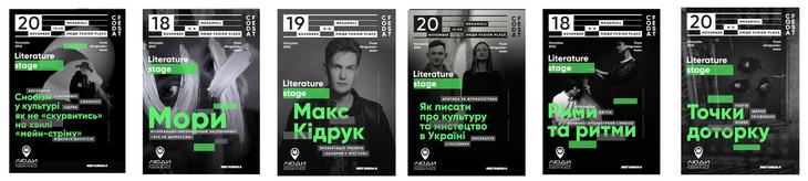 50 годин непопсового українського мистецтва: У Вінниці стартує CodaFest - фото 6