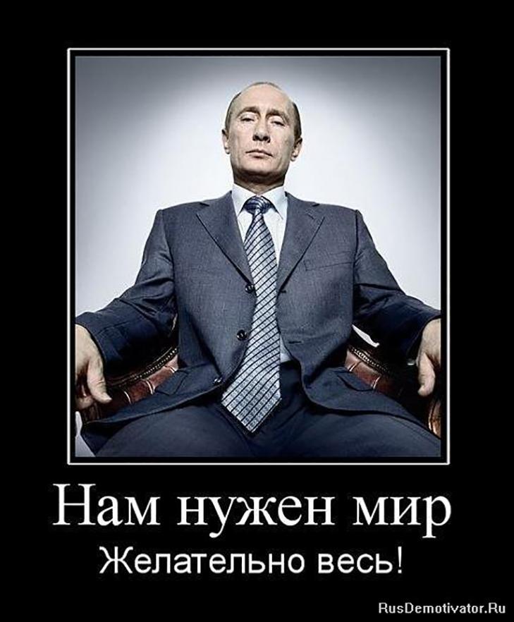 Як соцмережі вітають Путіна з Днем народження (ФОТОЖАБИ) - фото 6