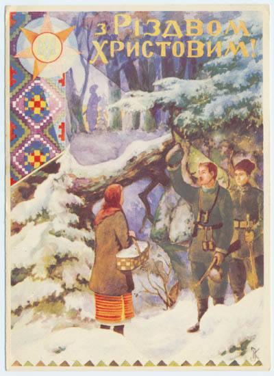 Як виглядали різдвяні листівки воїнів УПА, виготовлені у підпіллі - фото 8