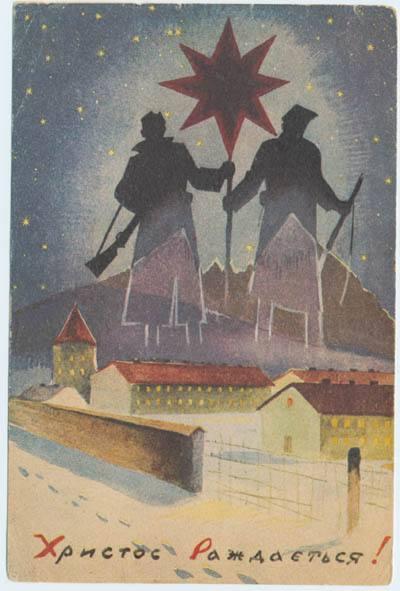 Як виглядали різдвяні листівки воїнів УПА, виготовлені у підпіллі - фото 7