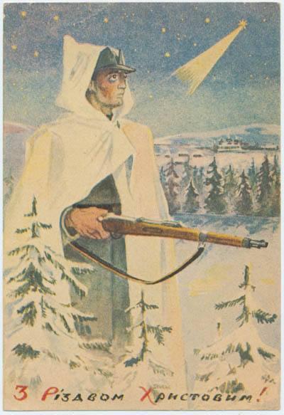 Як виглядали різдвяні листівки воїнів УПА, виготовлені у підпіллі - фото 4