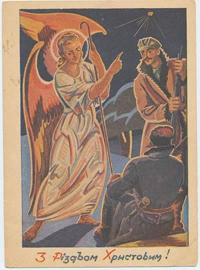 Як виглядали різдвяні листівки воїнів УПА, виготовлені у підпіллі - фото 3