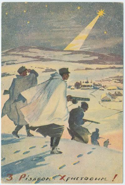 Як виглядали різдвяні листівки воїнів УПА, виготовлені у підпіллі - фото 2