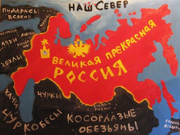 Чим насправді може пишатися російська нація - фото 1