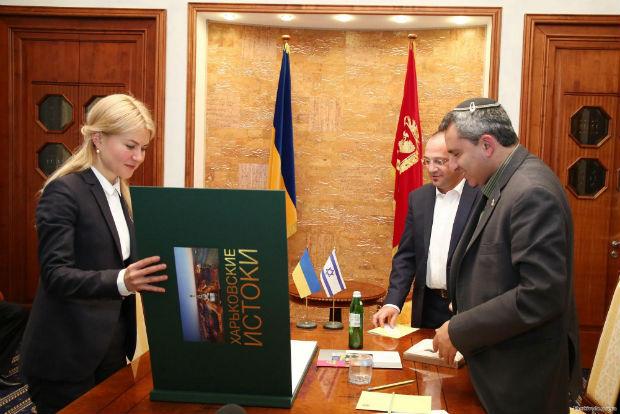 Харківщина запропонувала Ізраїлю низку напрямків співробітництва, – керівник ОДА Світлична - фото 1