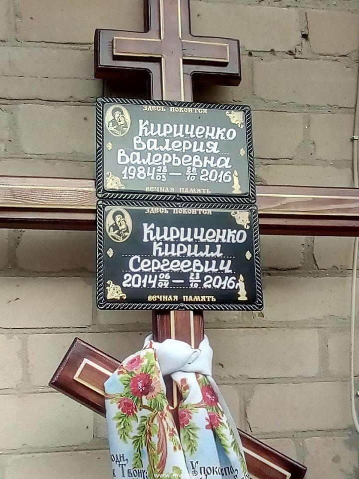 На Запоріжжі поховали жертв звірячого вбивства - матір та маленьку дитину (ФОТО, ВІДЕО) - фото 1