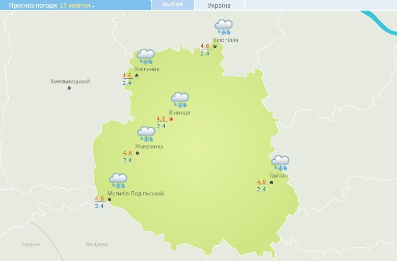 Новий день у Вінниці: прогноз погоди на сьогодні - фото 1