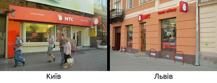 Як у Вінниці борються з хаосом вивісок та реклами - фото 15