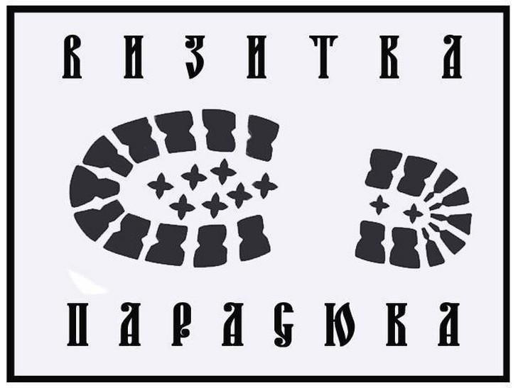 Українські меми-2016: троянська кобила, Дєєва та Горішні плавні - фото 10