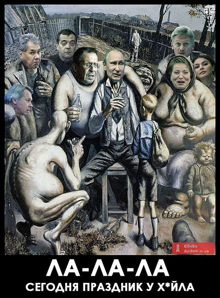 Як соцмережі вітають Путіна з Днем народження (ФОТОЖАБИ) - фото 13