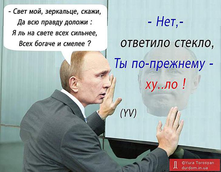 Як соцмережі вітають Путіна з Днем народження (ФОТОЖАБИ) - фото 15
